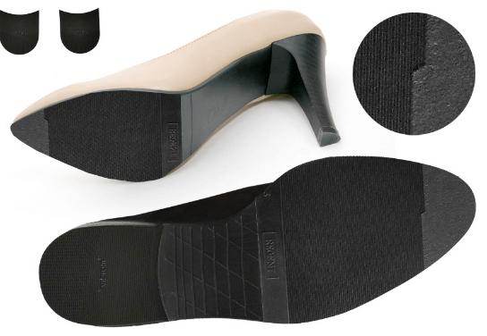 Schuh reparatur münczen